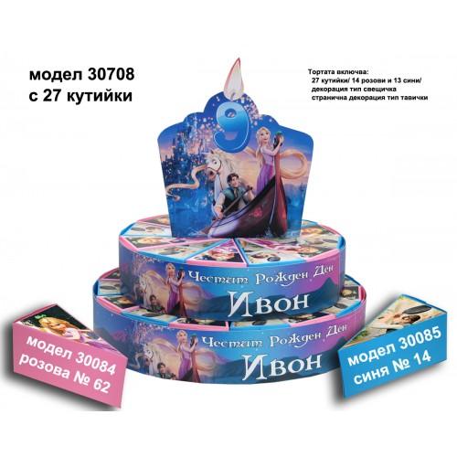 Хартиена торта тематична с декорация Рапунцел и разбойника модел 30708