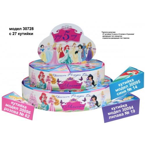 Хартиена торта тематична с декорация Принцеси модел 30728
