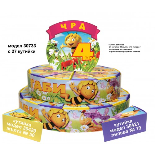 Хартиена торта тематична с декорация  Пчеличката Мая модел 30733