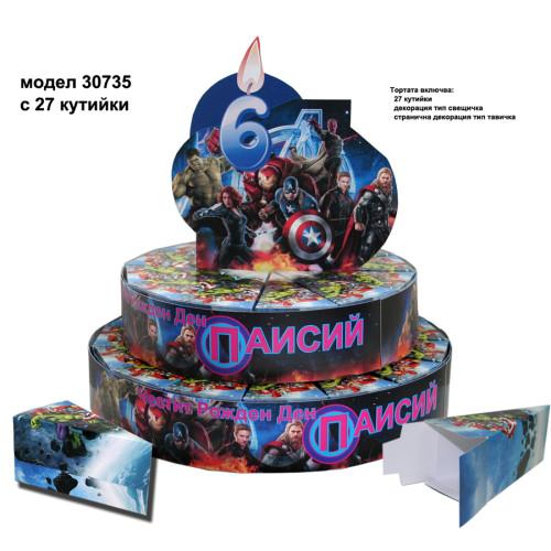 Хартиена торта тематична с декорация Отмъстителите модел 30735