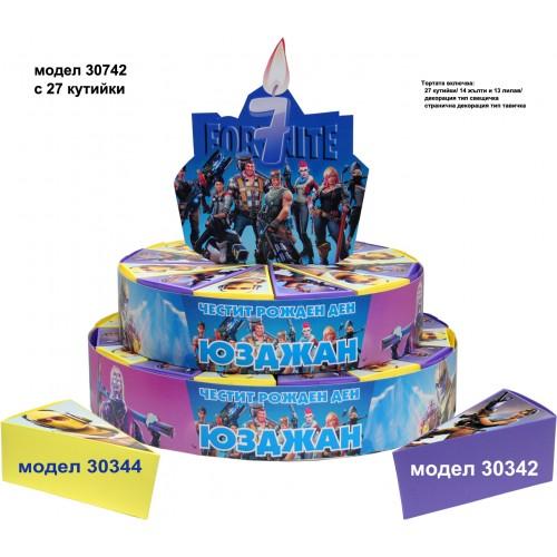 Хартиена торта тематична с декорация Фортнайт модел 30742