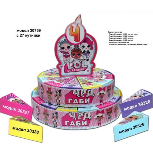 Декорaтивна торта с 12, 24 ,27 или с 39 кутийки с Името и годинките на Вашето дете със странична декорация Модел 30759