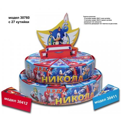 Хартиена торта тематична с декорация Соник модел 30760