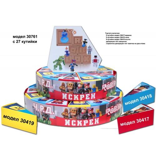 Хартиена торта тематична с декорация Роблокс модел 30761