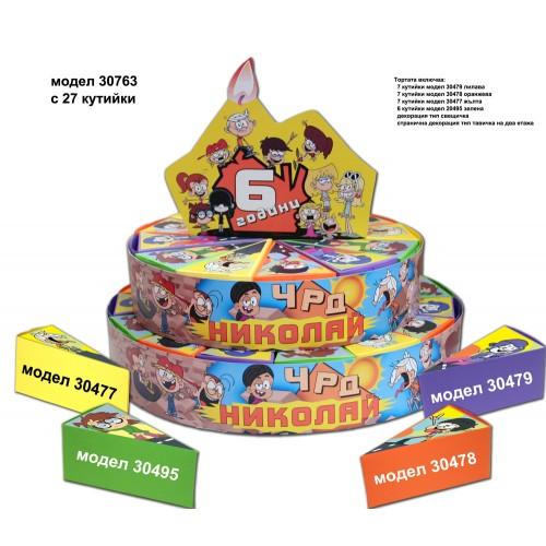 Хартиена торта тематична с декорация Шумникови модел 30763
