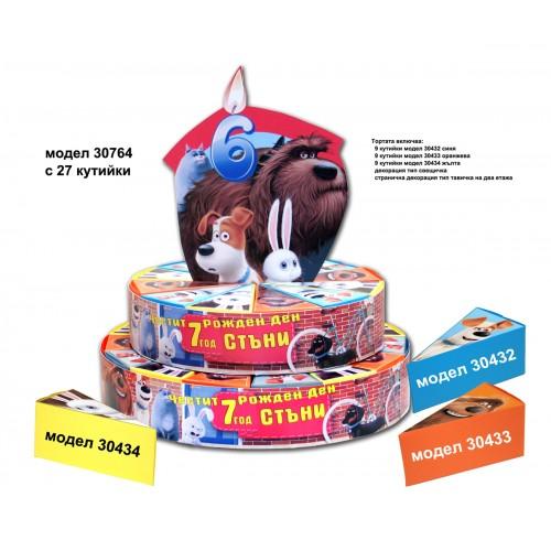 Хартиена торта тематична с декорация Сами в Къщи модел 30764
