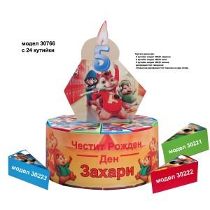 Хартиена торта тематична с декорация Aлвин и Чипоносковците модел 30766