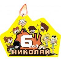 Банер с името и годинките за Хартиена торта Модел 30140 с картинка от Шумникови